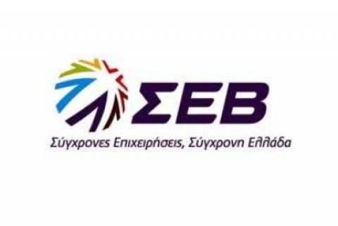Επίθεση ΣΕΒ στη ΓΣΕΕ για την Εθνική Γενική Συλλογική Σύμβαση Εργασίας
