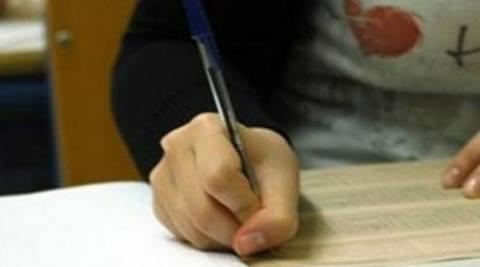 Πανελλήνιες 2013: Οδηγίες για την βαθμολόγηση των Μαθηματικών