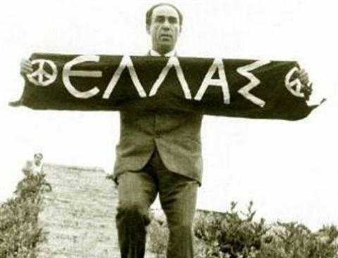 Μνημόσυνο για τα 50 χρόνια από τη δολοφονία του Γρηγόρη Λαμπράκη