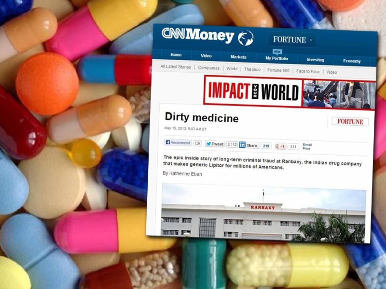 Ranbaxy: Τα φάρμακα-δολοφόνοι αποκαλύπτονται