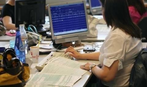 Νέο Φορολογικό: Δηλώσεις τέλος για μισθωτούς και συνταξιούχους