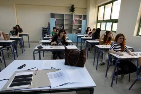 ΤΩΡΑ: Συνεδριάζει εκτάκτως η Κεντρική Επιτροπή Εξετάσεων για τη Φυσική