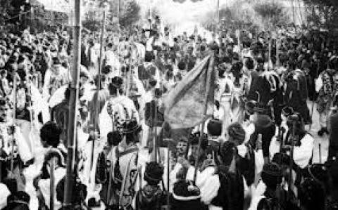 23η Μαϊου: «Η εθνική ημέρα των Βλάχων» στο Νοτιοσλαβικό κράτος