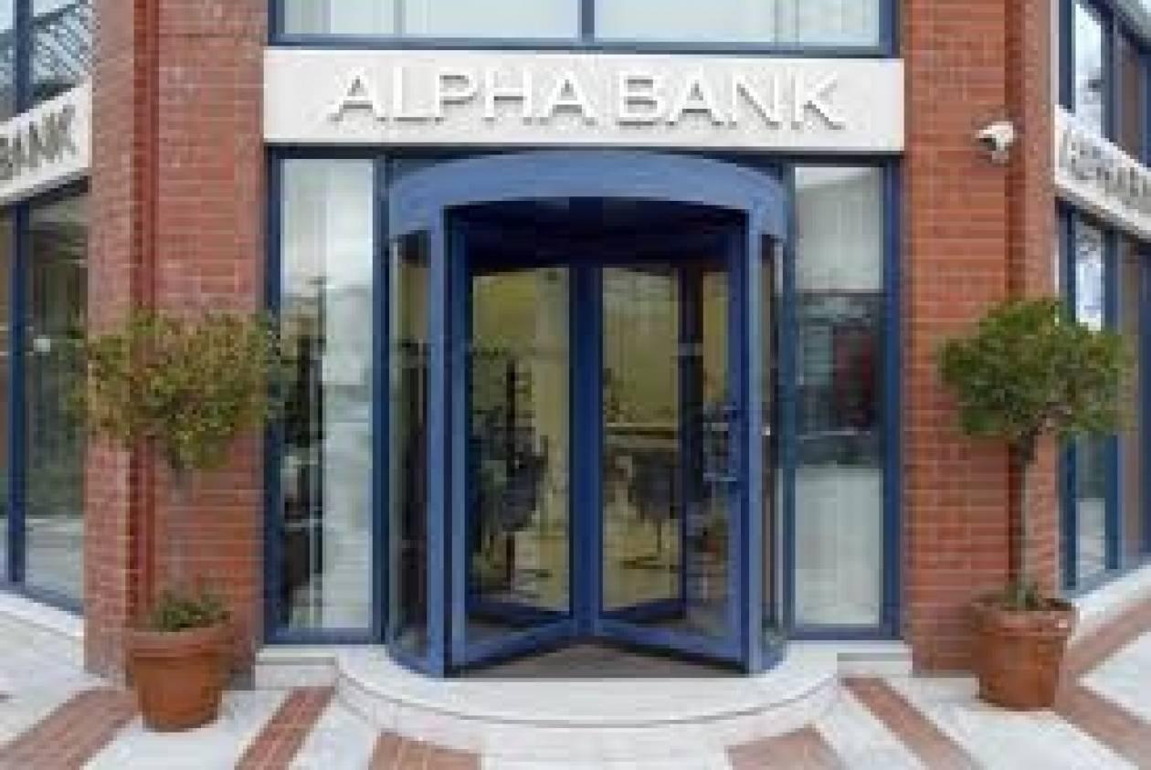 Alpha Bank: Τελευταία χρονιά μείωσης των εισοδημάτων το 2013