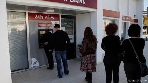 Τρ. Κύπρου: Στην κεντρική τράπεζα η απόφαση διευθύνοντα συμβούλου