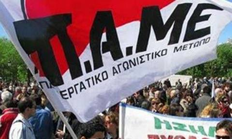 ΤΩΡΑ: Διαμαρτυρία για τις συλλογικές συμβάσεις και στη Θεσσαλονίκη