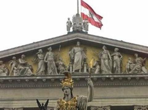 Η Αυστρία μας επιστρέφει κέρδη από τα επιτόκια των ελληνικών ομολόγων