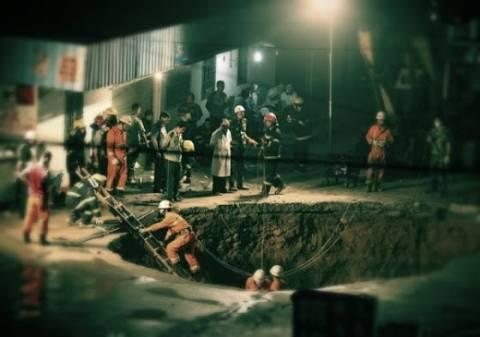 Κίνα: Άνοιξε τεράστια τρύπα και απορρόφησε πέντε άτομα