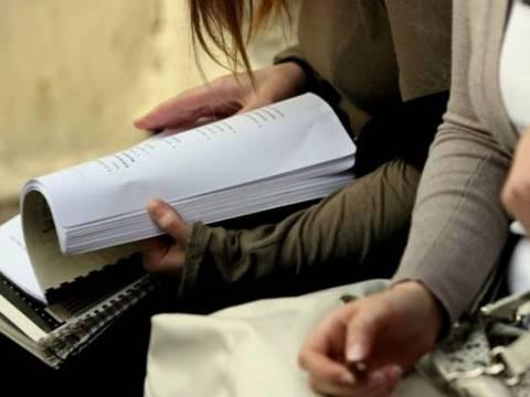Πανελλήνιες 2013: Συνεχίζονται με τέσσερα μαθήματα κατεύθυνσης