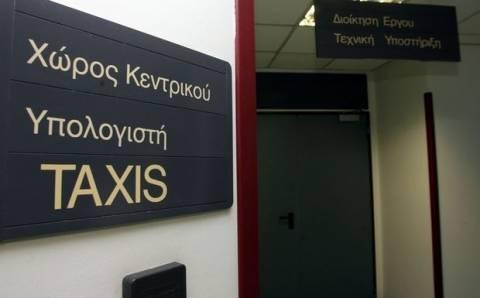 Κλειστή παραμένει η εφαρμογή του TAXIS NΕT
