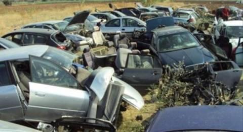 Θεσσαλονίκη: Εντόπισαν μάντρα με κλεμμένα αυτοκίνητα