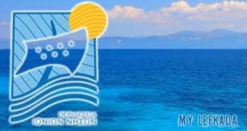 Εγκρίσεις έργων από τον Περιφερειάρχη Ιονίων Νήσων