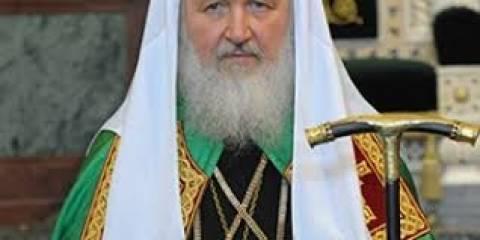Ρώσος Πατριάρχης: Δεν πρέπει να χαθεί το Κοσσυφοπέδιο