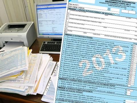 Πώς να αποφύγετε τις «παγίδες» στη φορολογική δήλωση