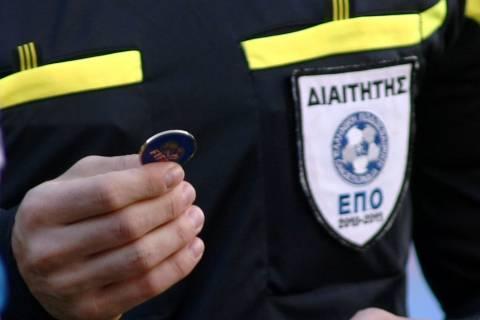 ΣΟΚ: Διαιτητές προσπάθησαν να βιάσουν γυναίκα συνάδελφό τους