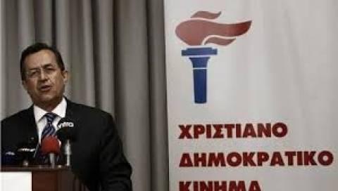 Οι Καραμανλικοί «άναψαν» τον πυρσό και ετοιμάζονται για Ευρωεκλογές