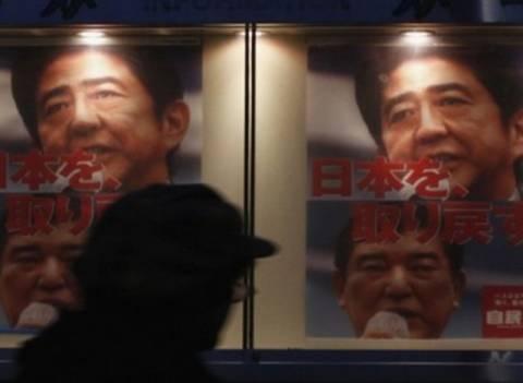 Φαντάσματα στο σπίτι του Ιάπωνα πρωθυπουργού