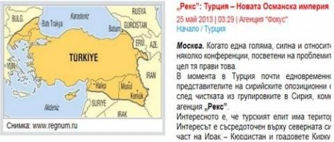 Ρωσικό Πρακτορείο: Η Νέα Οθωμανική Αυτοκρατορία