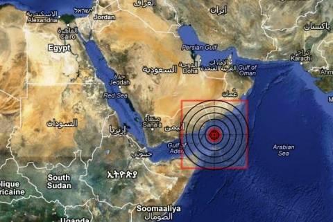 Σεισμός 5,7 Ρίχτερ νότια της Αραβικής Χερσονήσου