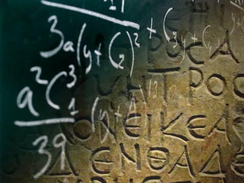 Πανελλήνιες 2013: Με Αρχαία και Μαθηματικά συνεχίζονται οι εξετάσεις