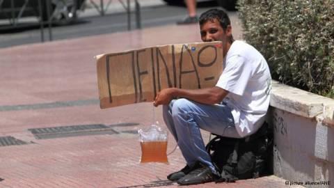DW: Η κρίση στην Ελλάδα κλιμακώθηκε
