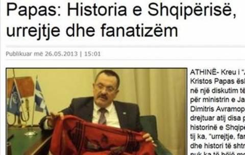 Shekulli: Τι γράφουν οι Αλβανοί για τον Χρήστο Παππά της Χρυσής Αυγής