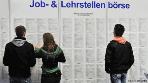 ETΕπ: Πρόγραμμα δισ. κατά της νεανικής ανεργίας