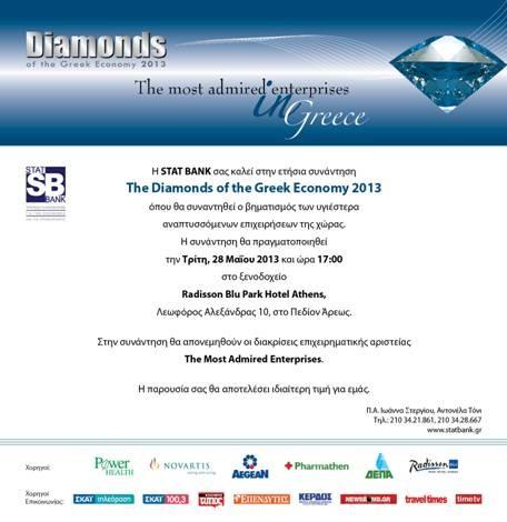 Μεγάλο ενδιαφέρον για τα «Διαμάντια» της STAT BANK