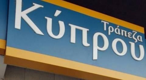 Τράπεζα Κύπρου: Τέλη Ιουλίου έξοδος από το καθεστώς εξυγίανσης