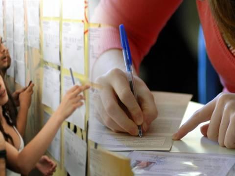 Βάσεις 2013: Πού θα κινηθούν τα μόρια των σχολών φέτος