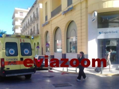 Εύβοια: Πήγε να πληρώσει δόση για δάνειο και σωριάστηκε στην τράπεζα