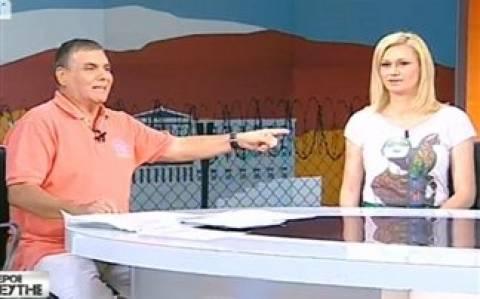 Ραχήλ σε Τράγκα: Μου αρέσουν τα πουλιά, με στάμπες! (vid)