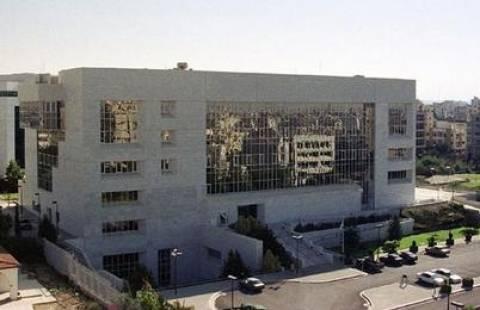 ΚΤ Κύπρου: Το Υπουργικό διόρισε τρία μέλη στο ΔΣ