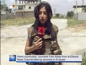 Αυτή είναι η πανέμορφη Σύρια δημοσιογράφος θύμα των ισλαμιστών