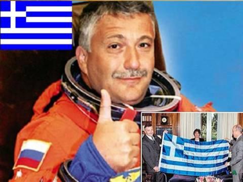 Ξανά στο διάστημα ο ελληνικής καταγωγής Ρώσος κοσμοναύτης