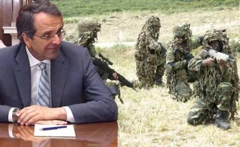 ΚΥΣΕΑ αύριο υπό τον Σαμαρά για τη νέα δομή των Ενόπλων Δυνάμεων