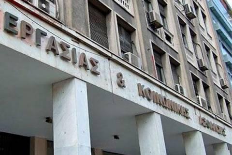Τα ασφ.Ταμεία δεν συμμετέχουν στην αύξηση κεφαλαίων των τραπεζών