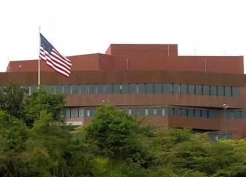 Υπάλληλοι της αμερικανικής πρεσβείας πυροβολήθηκαν στο Καράκας