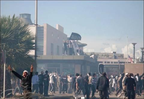 Δύο χρόνια φυλάκιση σε 20 άτομα για την επίθεση στην πρεσβεία των ΗΠΑ