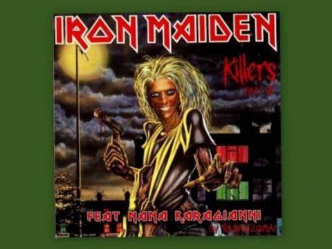 Καραγιάννη:Σάλος στο Facebook με τη «σατιρική» αφίσα των Iron Maiden