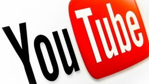 Νέο εργαλείο για Slow motion στο Youtube