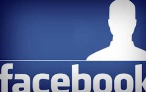 Σε τι θα κάνει λογοκρισία το Facebook