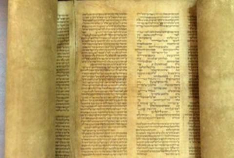 Βρέθηκε το παλαιότερο χειρόγραφο της Ιουδαϊκής βίβλου