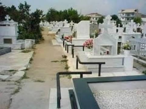 Απίστευτο: Προσέλαβαν σεκιούριτι να φυλάει τους τάφους!