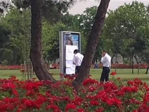 Κάλυψαν αφίσα γυναίκας με μπικίνι σε πανεπιστήμιο της Τουρκίας!