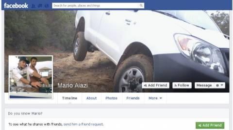Το προφίλ στο Facebook του Αλβανού που άρπαξε την 13χρονη (pics)