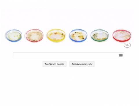 Ποιός είναι ο Τζούλιους Ρίτσαρντ Πέτρι που τιμάει σήμερα η Google;