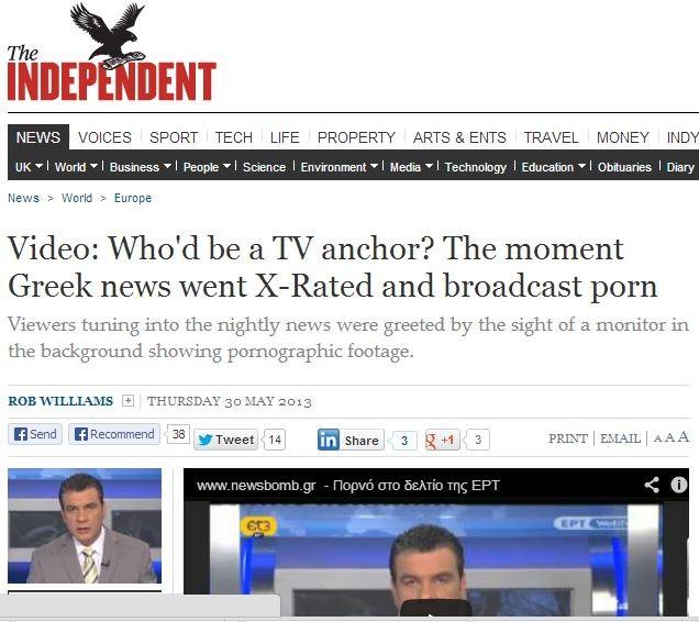Βίντεο: Θραύση το βίντεο του newsbomb.gr στα διεθνή μέσα!