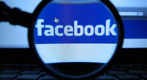 Οδηγίες της ΕΛ.ΑΣ. για την προστασία των παιδιών από το Facebook
