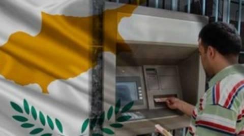 Κύπρος:Παραμένει στα 300 ευρώ το ποσό ανάληψης ημερησίως από ΑΤΜ